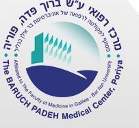 The Baruch Padeh Medical Center - Israel