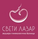 St. Lazar Obstetrics and Gynecology Hospital - Bulgaria