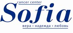 Oncology center Sofia - Russia