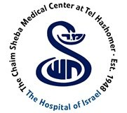 Sheba Medical Center - Israel