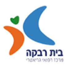 Beit Rivka Geriatric Medical Center  - Israel