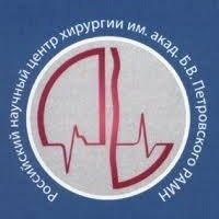 Russian scientific center of surgery named after academician B. V. Petrovsky - Russia