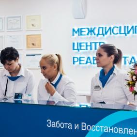Interdisciplinary Rehabilitation Center (ICR) - Russia