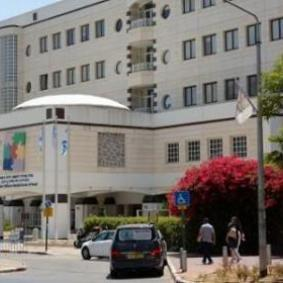 Schneider Clinic - children's hospital - Israel