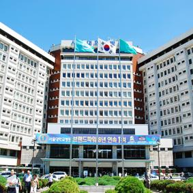 Seoul National University Hospital (SUNH) - South Korea