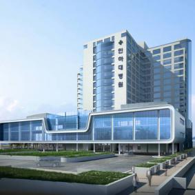University hospital Inha - South Korea