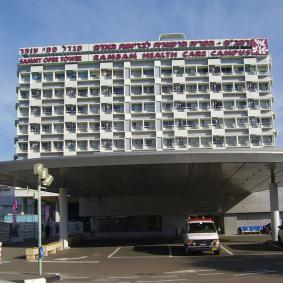 Rambam Medical Center - Israel