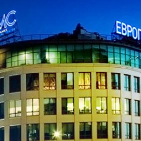 European medical center (EMC) - Russia