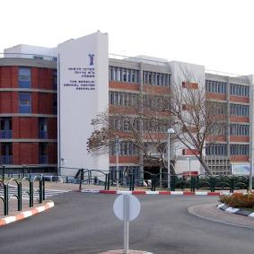 Medical center Barzilai - Israel