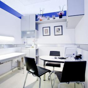 Medical-surgical center ServiDigest - Spain