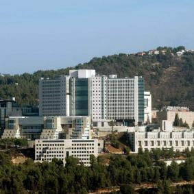 Hadassah Medical Center - Israel