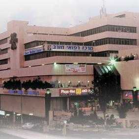 Horev Medical Center - Israel