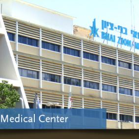 The Clinic Of Dr. Franz Dengler - Israel