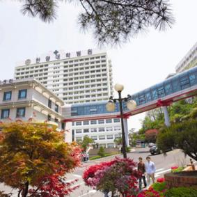 medical center of University Hanyang - South Korea